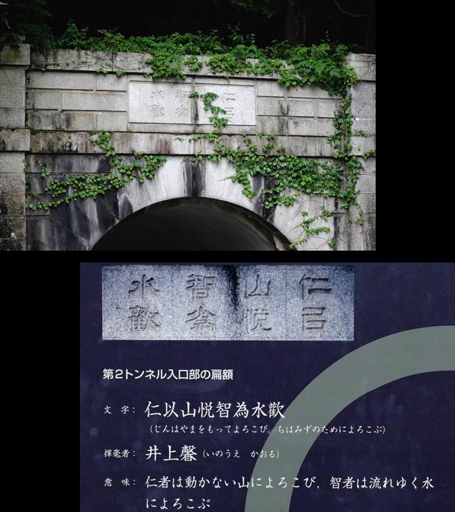 FUJI3641w.jpg